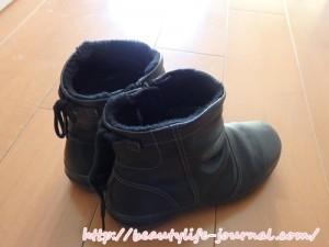 bootsu