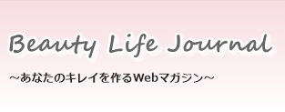 Beauty Life Journal
